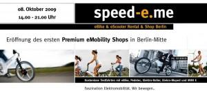 speed-eme
